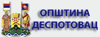 Општина Деспотовац