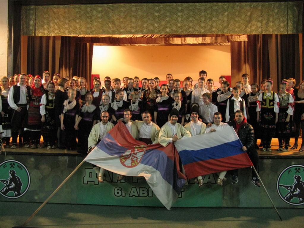 """Хор """"Улибка"""" из Москве у посети Србији, март 2015.године"""