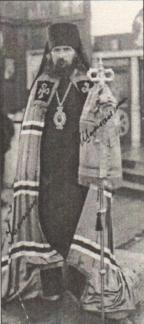 Св.Јован Шангајски (1896.-1966.) био је православни епископ у Шангају, архиепископ у западној Европи и Сан Франциску. Канонизован је 1994. године