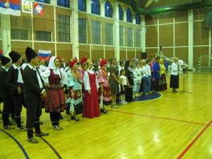 Дани Словенске културе